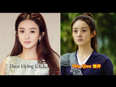 Princess Agents 特工皇妃楚乔传 - Before And After 之前之后