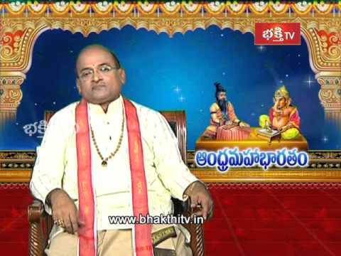 Andhra Mahabharatam - Sauptika Parvam (The Book of the Sleeping Warriors) - Episode 1351   Part 2