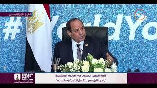 تعليق الرئيس السيسي على ( التكامل بين مصر والسودان ) - تغطية خاصة