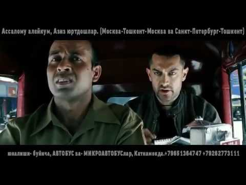 Qasos- Yangi Hind Filmi 2017 | Касос - Янги Хинд Филлми Узбек тилида (видео)