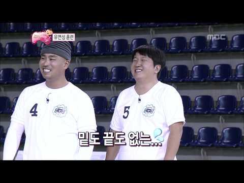 Infinite Challenge, Son Yeon-jae #05, 손연재 20120922 (видео)