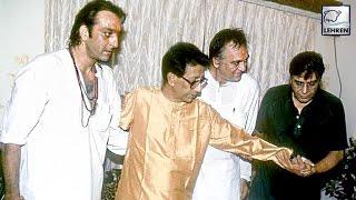 Video Rajendra Kumar Took Sunil Dutt To Balasaheb Thackeray For Sanjay Dutt MP3, 3GP, MP4, WEBM, AVI, FLV Agustus 2018