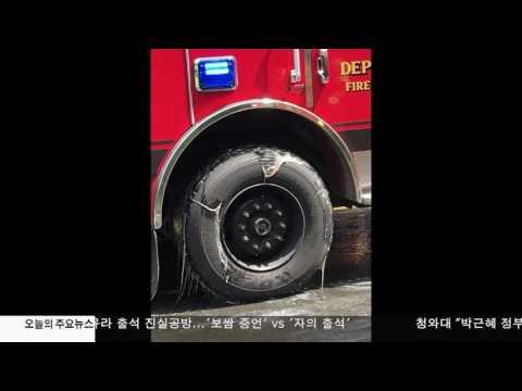 도로에 쏟아진 韓수출용 먹장어 7.14.17 KBS America News