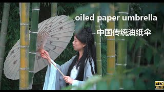 Traditional Chinese style oiled paper and bamboo umbrella
