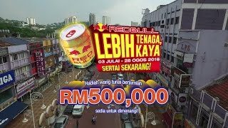 Red Bull Malaysia - What if you have RM100,000...