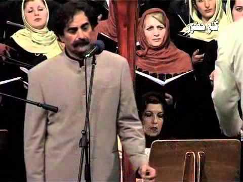 Shahram Nazeri Varan Varan