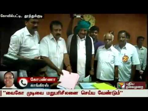Congress-spokesperson-Gopanna-talks-about-Vaikos-decision-not-to-contest-in-assembly-elections