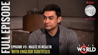 Satyamev Jayate Season 2 Episode 3 - Don't Waste your Garbage