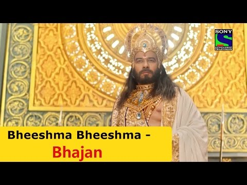 mahabharat serial theme music download
