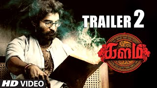 Kalam Tamil Movie Trailer 2