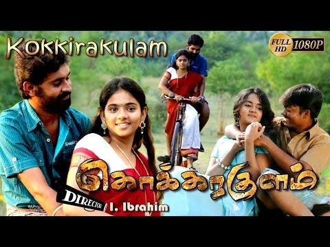 Kokkirakulam Tamil Full Movie | Tamil Action Movie | Full HD 1080 | Latest Movie Upload 2016