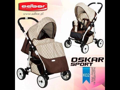Детская прогулочная коляска Adbor Oskar Sport