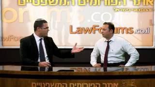 האם להגיש השגות על בחינת לשכת עורכי הדין, ואיך?