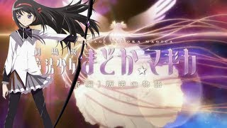 Nonton Puella Magi Madoka Magica Movie Part Iii  Rebellion Teaser Trailer Is Out Film Subtitle Indonesia Streaming Movie Download