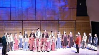 Armenia Concert at Carnegie Hall, New York