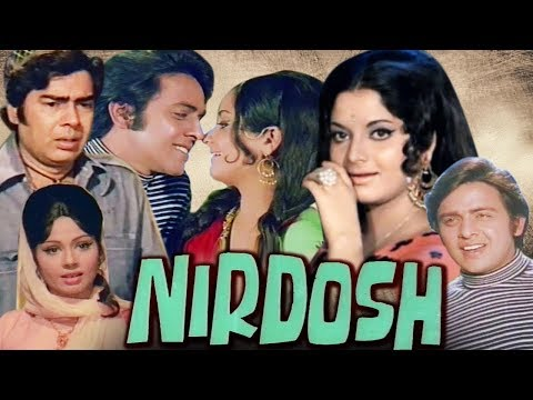 Nirdosh Full Movie | Vinod Mehra Hindi Movie | Yogeeta Bali | Superhit Bollywood Movie