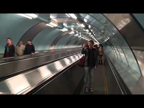 Станция метро \