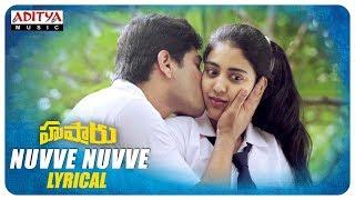 Nuvve Nuvve Song Lyrics from Hushaaru - Sree Harsha Konuganti