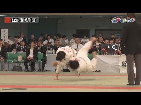 第41回全国高等学校柔道選手権大会 女子個人名場面集