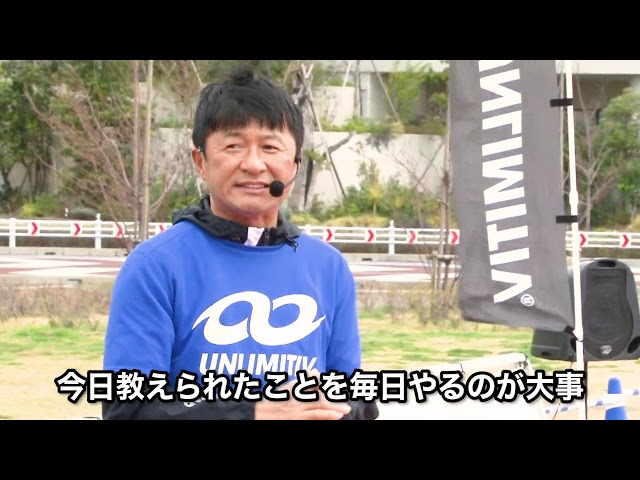 UNLIMITIV ハイパーかけっこアタック(2019/3/21)