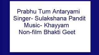 Prabhu Tum Antaryami By Sulakshana Pandit