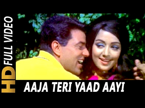 Video Aaja Teri Yaad Aayi | Anand Bakshi, Lata Mangeshkar, Mohammed Rafi | Charas 1976 Songs | Dharmendra download in MP3, 3GP, MP4, WEBM, AVI, FLV January 2017