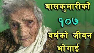 Life story of 107 years old Balkumari Poudel on News NRN  कसरी सम्भव भो १०७ वर्षसम्म जीवित रहन NITV Media...