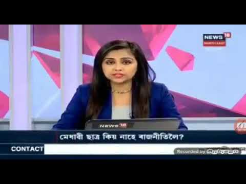 Video B H COLLEGE HOWLY.. News.. suspense a student download in MP3, 3GP, MP4, WEBM, AVI, FLV January 2017