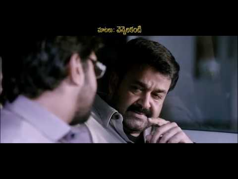 BLACK MONEY Telugu Movie Teaser