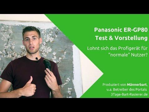 Panasonic ER GP80: Test & Vorstellung der Profi-Haarschneidemaschine / Barttrimmers