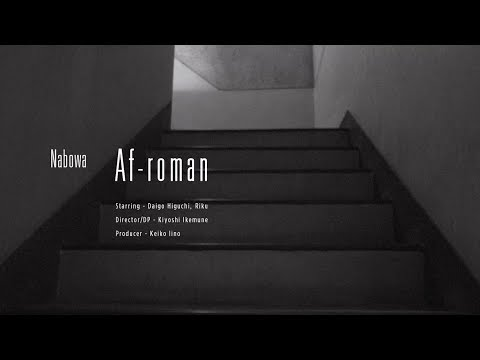 Nabowa – Af-roman
