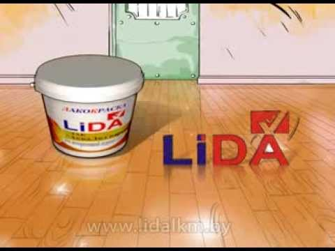 Лак для паркетных полов АкваЛид Паркет Лакокраска LIDA