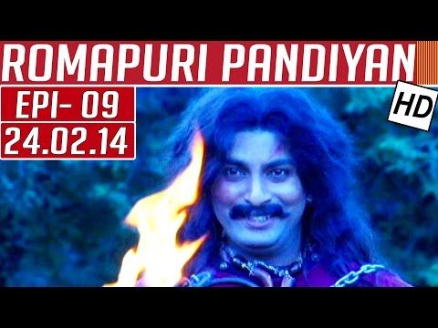 Romapuri-Pandiyan-Epi-09-Tamil-TV-Serial-24-02-2014