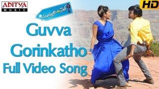 Guvva Gorinkatho Full Video Song || Subramanyam For Sale Video Songs