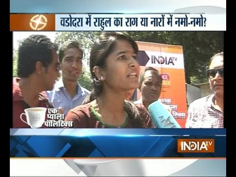 Ek Pyala Politics 20/3/14: Watch voters from Vadodara discussing polls on tea stalls