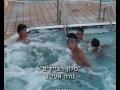 נווה אטיב, מלון הציידים, בג'קוזי עם גיל והילדים 24 08 2010