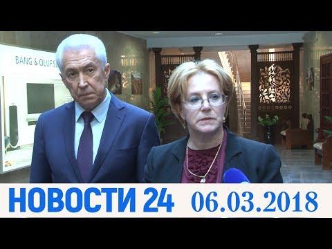 Новости Дагестан за 06 03 2018 год - DomaVideo.Ru