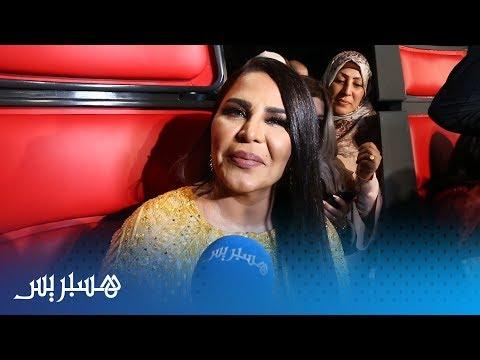 العرب اليوم - شاهد: أحلام تُؤكّد أنّ المغرب بلدها الثاني وتدعو للملك