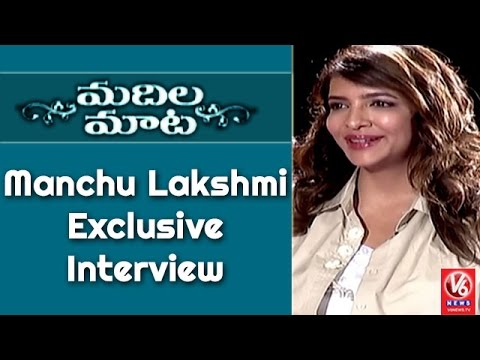Manchu Lakshmi Exclusive Interview With Savitri | Memu Saitham | Madila Maata