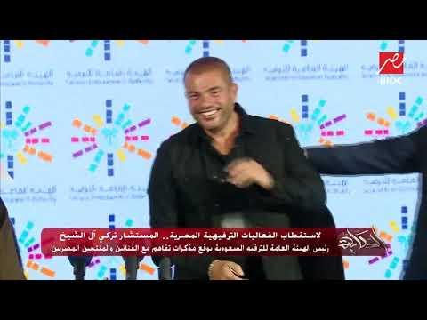 عمرو أديب لعمرو دياب: أنت مش ناقصك حفلات ولا صحة ولا فلوس