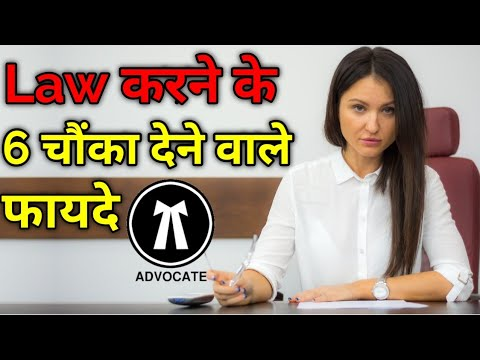 6 career opportunities after Law | law as a career in india