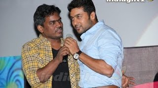 Surya Speech at Anjaan Movie Audio Launch