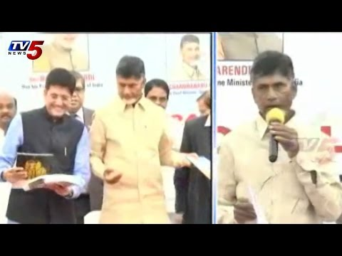 AP Power Supply Agreement | Chandrababu Speech : TV5 News