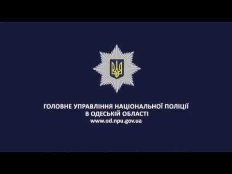 В Одессе задержаны похитители-иностранцы