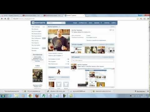 Как сделать страницу в контакте официальной с галочкой