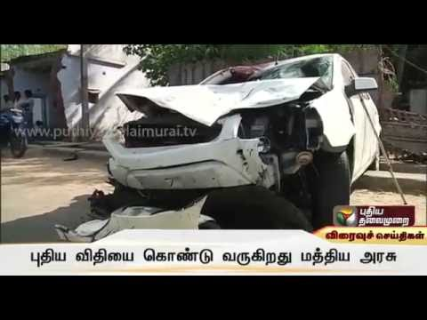 Overspeeding-alert-system-airbags-to-be-mandatory-in-cars