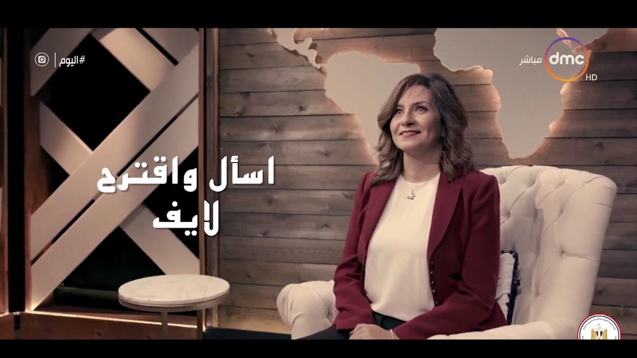 """اليوم - """"الهجرة"""" تفتتح الاستوديو الخاص بالتواصل مع المصريين بالخارج ضمن مبادرة """"اسأل واقترح لايف"""""""