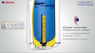 Водонагреватель электрический накопительный Steatite Cube Atlantic
