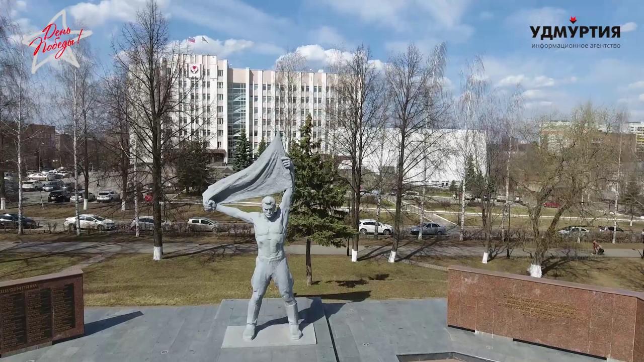 Вечный огонь: кто поддерживает и охраняет негасимое пламя в Ижевске
