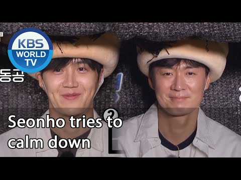 Seonho tries to calm down [2 Days & 1 Night Season 4/ENG/2020.09.27]